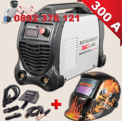Инверторен електрожен 300А+ Соларна маска за заваряване
