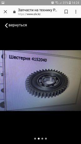 запчасти на  Ростсельмаш Тукан 1600