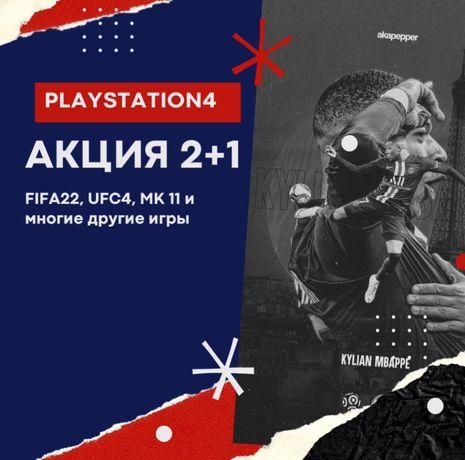 FIFA22 АРЕНДА PS5 PS4 Playstation5 Прокат пс Сони Sony на дом PS5