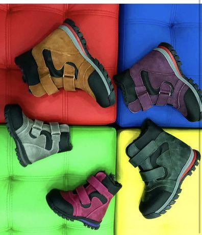 Детская обувь (зимние) производство Турция