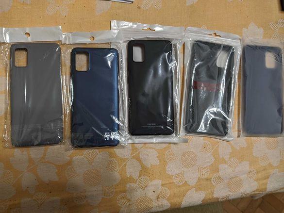 Кейсове за Samsung A51
