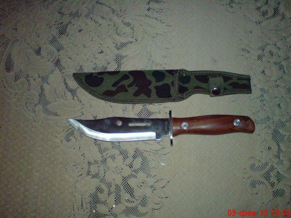 Нож за лов и риболов