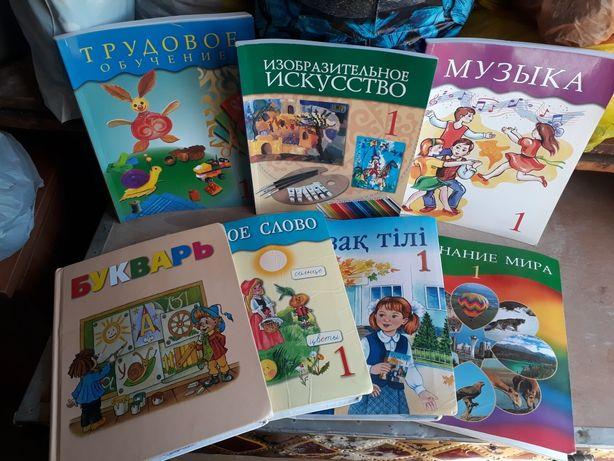 Школьные книги 2012года