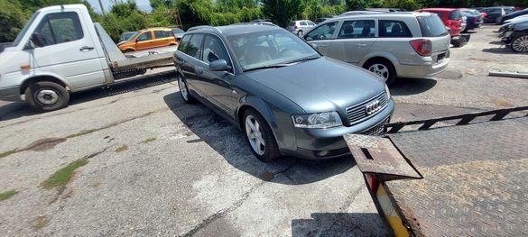Audi A4 2,5 TDI, Ауди А4 2,5 ТДИ  2003, За части