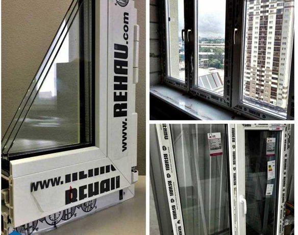 Пластиковые окна ASPAN. REHAU в рассрочку под 0%. Гарантия качества.