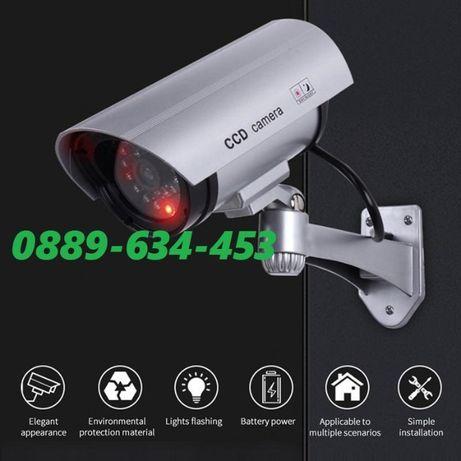 IP бутафорна фалшива LED камера на батерии видеонаблюдение camera