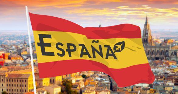 Частни уроци по испански език