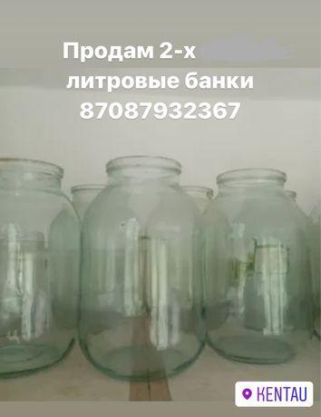 2-х литровые банки