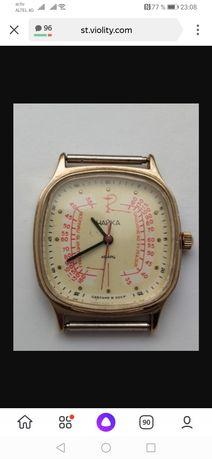 Часы Чайка советские