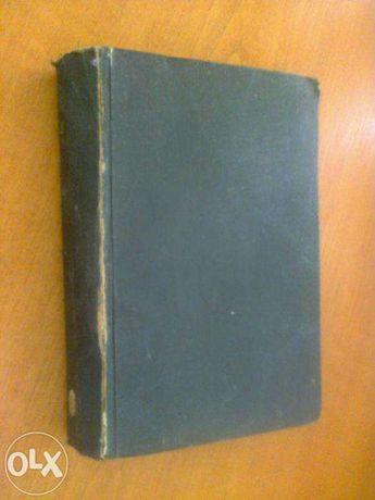 Manual de drept roman anul I, II, III - M.A. Dumitrescu 1920