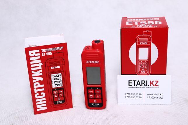 Толщиномер ET 555 (Рассрочка)