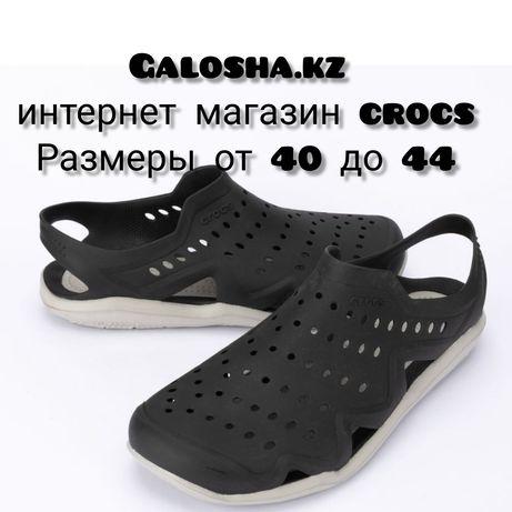 galosha.kz интернет магазин crocs каралки 40-44