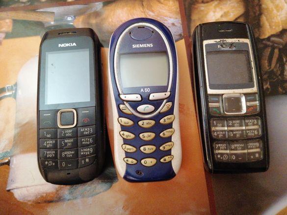 Nokia i Siemens