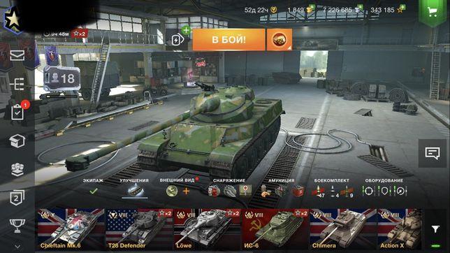 Продам аккаунт World of tanks blitz