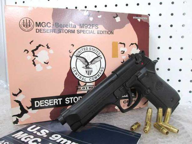 Pistol Airsoft Beretta 92FS Desert Special Edition # 4,4 jouli# Co2