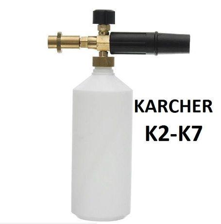Дюза за пяна за водоструйка Karcher (MJJC) (за всички К-серии) НОВ