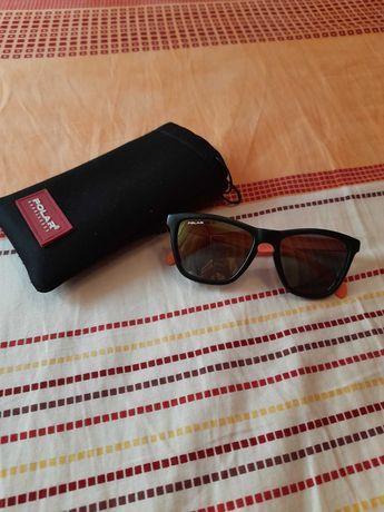 Слънчеви очила детски Polar