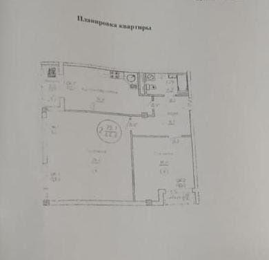 Срочно продам 2-х комн квартиру за 14 млн ,цена в этом районе 19-26млн