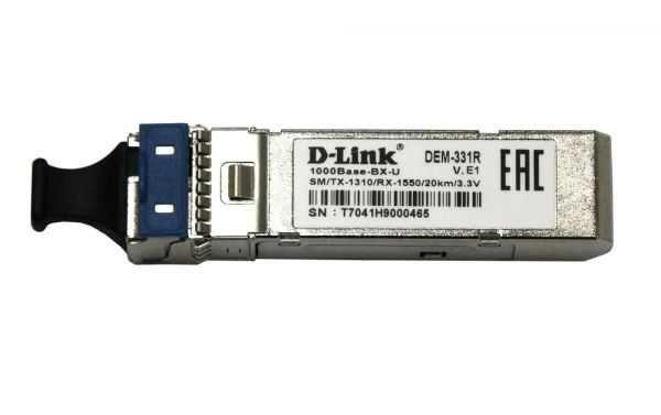 Оптический трансивер D-Link DEM-331R (до 20 км)