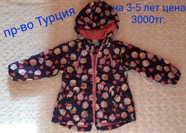 Продам курточки и комбинезон на девочку, вещи б/у, листайте фото