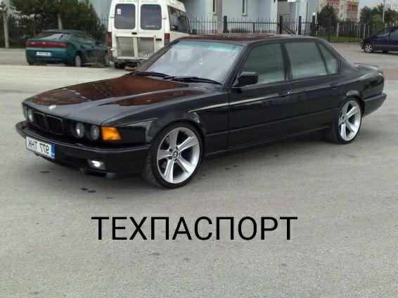 Продам Бмв е32 чёрного цвета