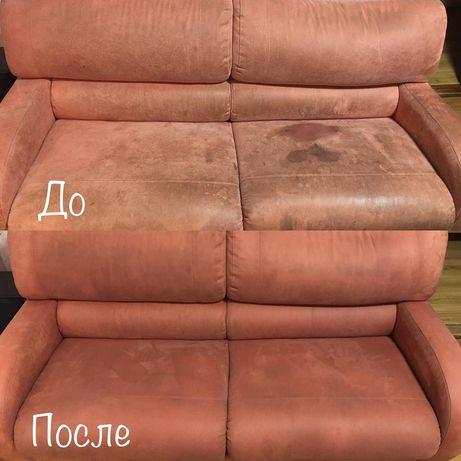 ProУют, Химчистка ковров и мягкой мебели
