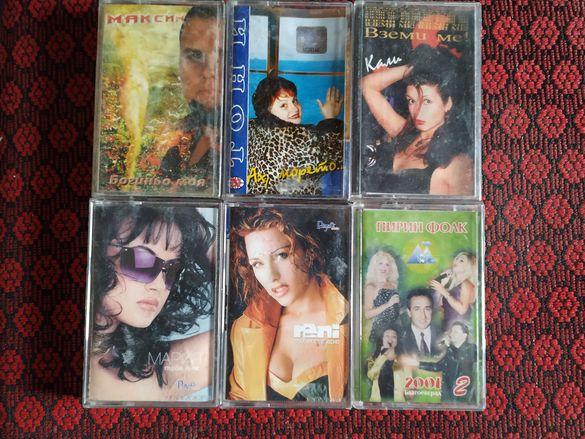 Ретро чалга аудио касети