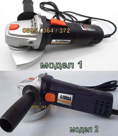 Руски Ъглошлайф Алмаз - 850W и 950W - Електрически Флекс