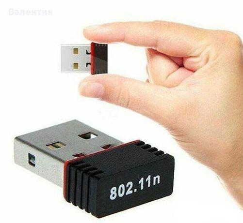PC wi-fi adapter 150Mb USB WiFi /антена за интернет/