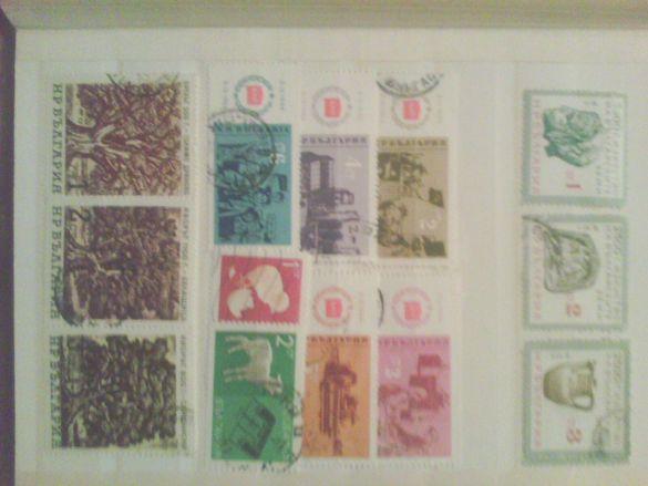 Продавам лична колекция филателни марки