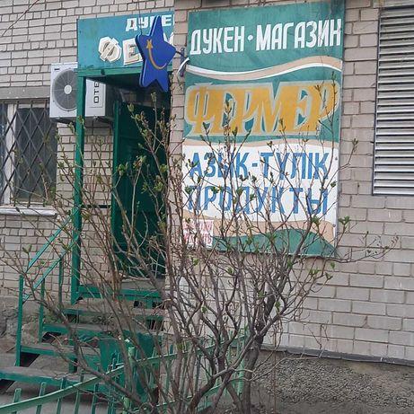 "Магазин ""Фермер"""