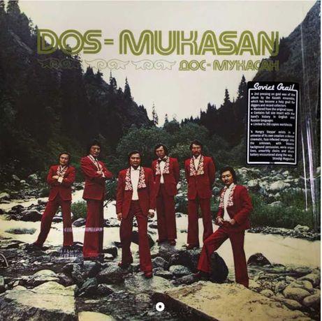 Виниловая пластинка Дос-Мукасан LP