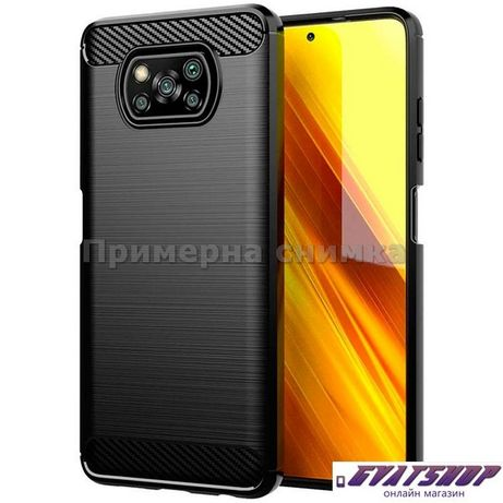 Xiaomi POCO X3 NFC Forcell CARBON Кейс