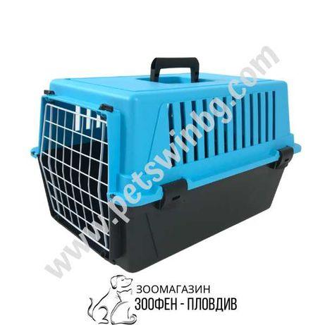 Ferplast Atlas 10 - Транспортна Кутия за Куче/Котка - 3 разцветки