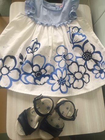 Платье + сандали