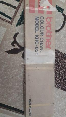 Вязальная машина KHC-820 однофантурный сменщик нитей Brother
