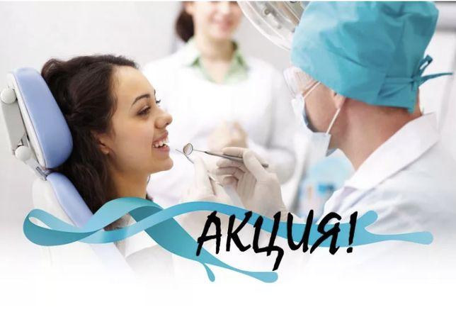 Успейте зарисаться! Акция проф чистка зубов всего 10000тг