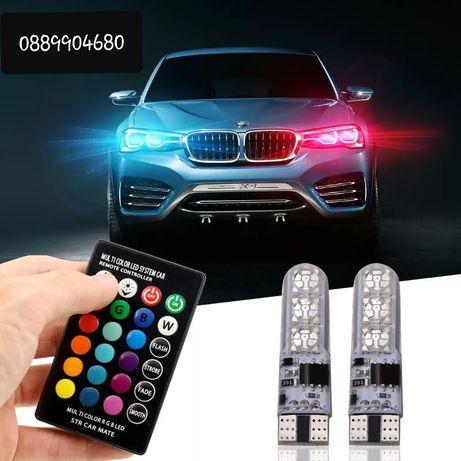 Цветни LED Т10 светлини за фарове с дистанционно управление