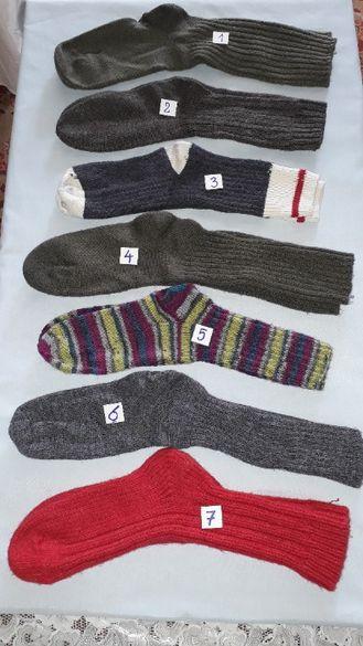 Мъжки зимни чорапи