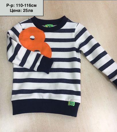 Блузи и комплекти за момче 6м-7г