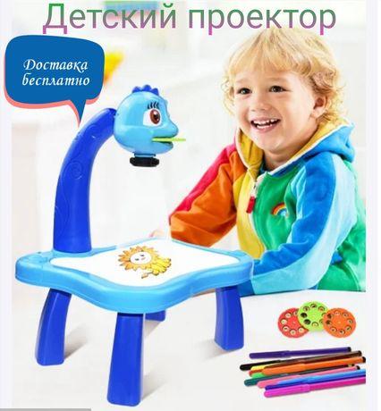 Детский проектор для рисования, проетор детский