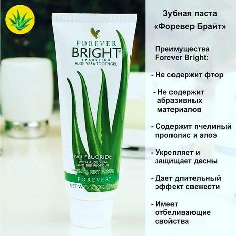 Зубная паста лечебная