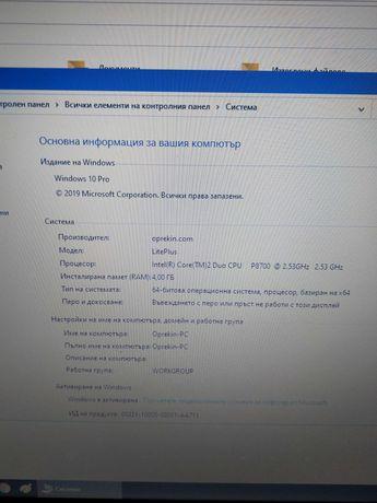 Лаптоп Тошиба P30 17 инча