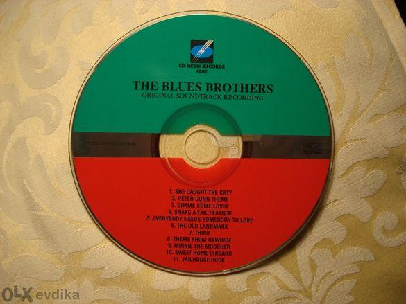Компактдискове музикални 3