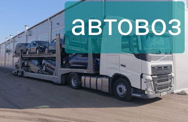 Алматы Астана Услуги автовоз Ежедневный выезд.Низкие цены