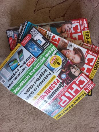 Коллекция журналов Chip