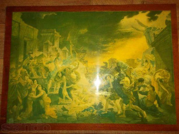 Картина последний день Помпея.