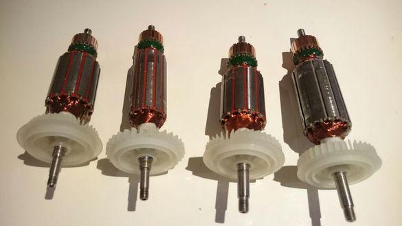 Ротор ъглошлайф бош Bosch GWS 6 GWS 7 GWS 8 GWS 14-125 CIE