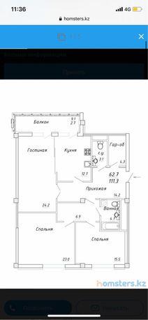 Продам квартиру ЖК Научный левый берег