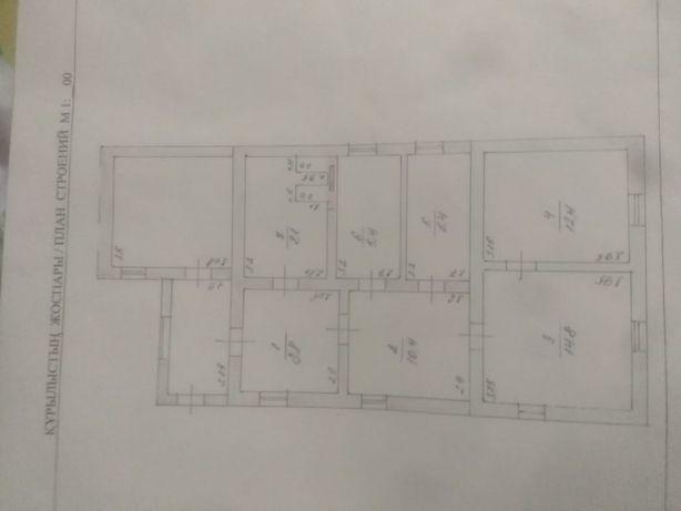 Продам частный дом в хорошем состоянии в аулиеколье
